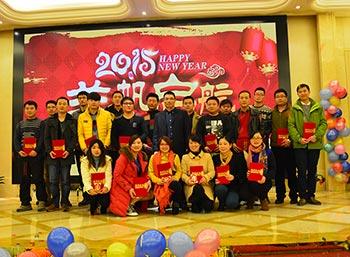 2015年会-优秀员工