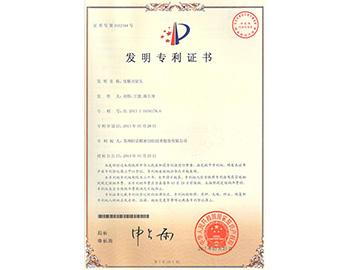 阿诺低横刃钻头专利