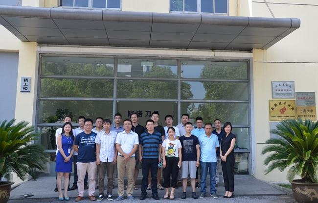 """热烈祝贺苏州工业园区航空行业协会 """"刀具工程师进阶培训""""成功举办!"""
