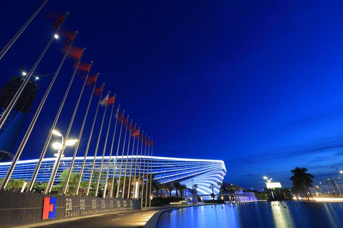 珠海国际展览中心