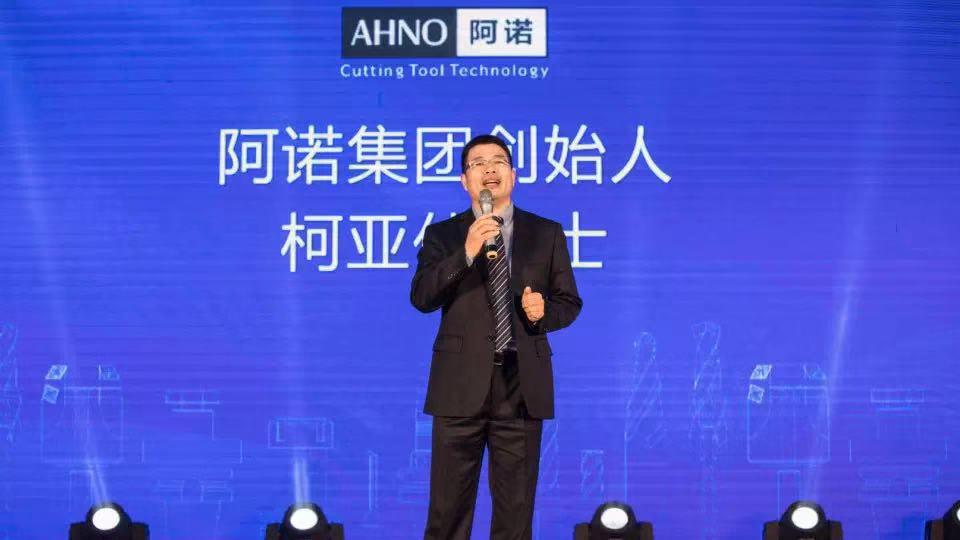 苏州阿诺集团总裁柯亚仕博士致欢迎辞